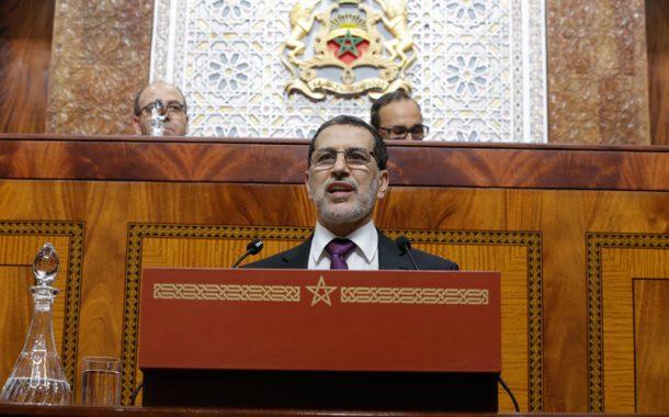 """العثماني يعيد البرلمانيين من العطلة للمصادقة على """"القانون الإطار للتربية"""" و اتفاقيات الإتحاد الأوربي !"""