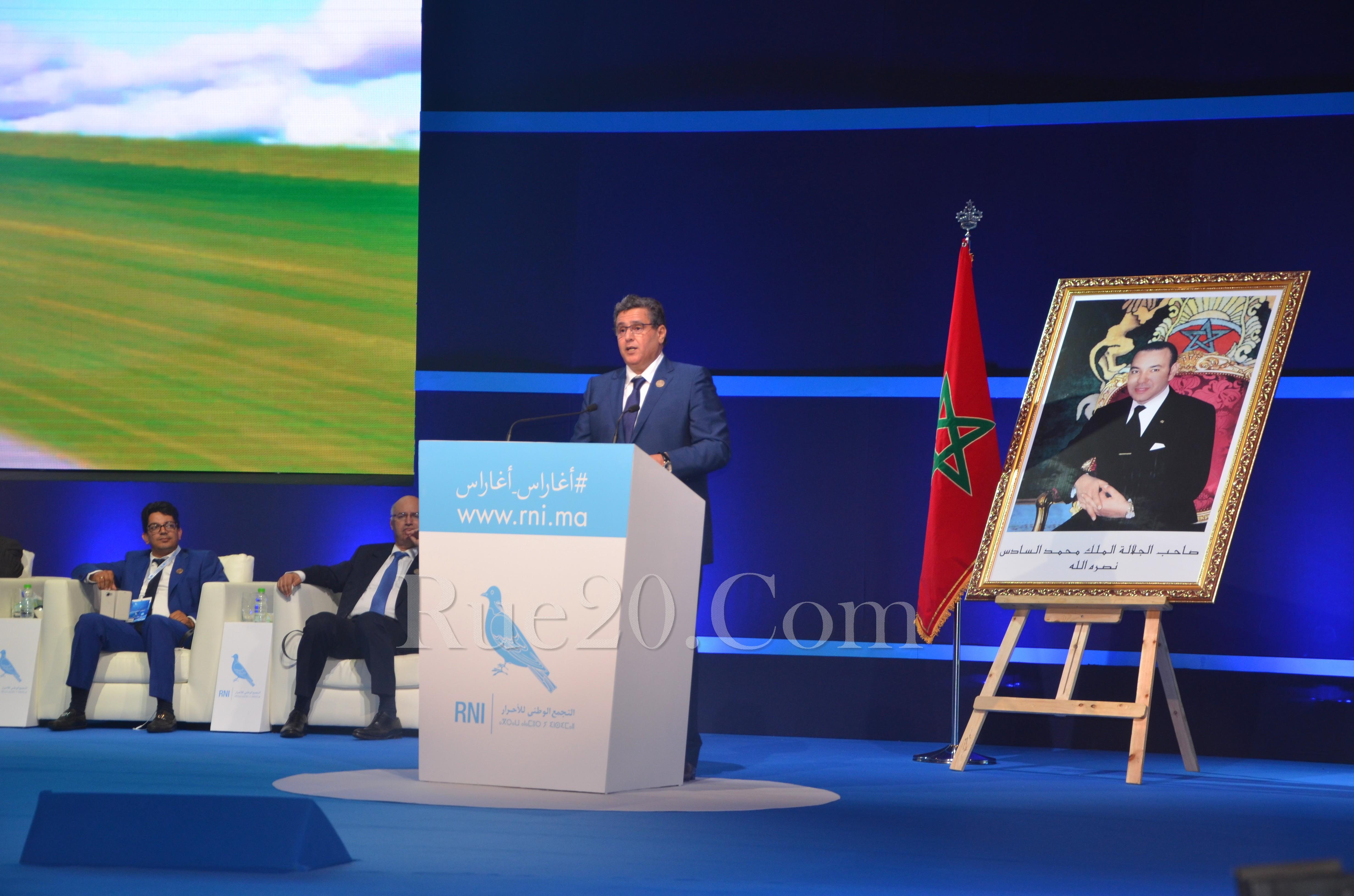 بحضور 'العثماني'. أخنوش يرفع تحدي تصدر انتخابات 2021 باعلان إعادة هيكلة حزب 'الحمامة'