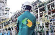 نقابة البترول و الغاز تطالب بتحقيق شامل في أسباب انهيار 'سامير'
