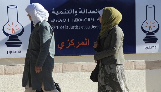 الكونغريس الأمريكي يُسقط البيجيدي من تنظيم الإخوان و يشيد بتعاون المغرب لمحاربة الإرهاب
