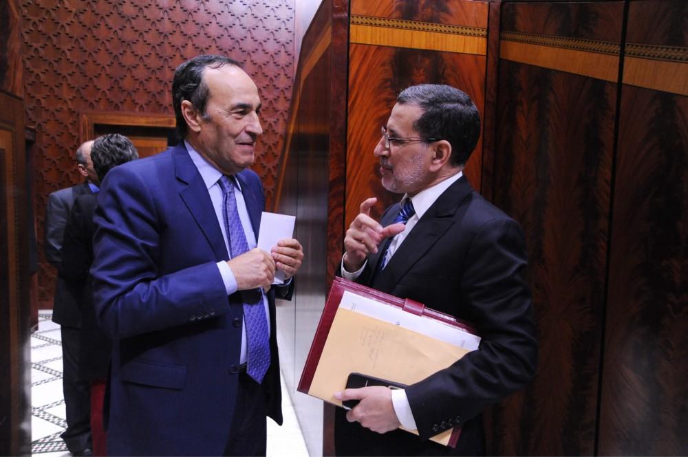 المحكمة الدستورية تسقط 9 مواد من النظام الداخلي لمجلس النواب منها تمويل الإستعانة بالخبراء و المستشارين
