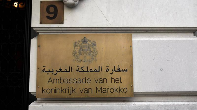 برلمانيون يشرعون في مهمة استطلاعية لافتحاص اختلالات قنصليات المغرب !