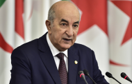 عبد المجيد تبون يفوز برئاسة الجزائر !