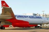 أزمة قلبية تنهي حياة مواطن مغربي على متن طائرة تركية !