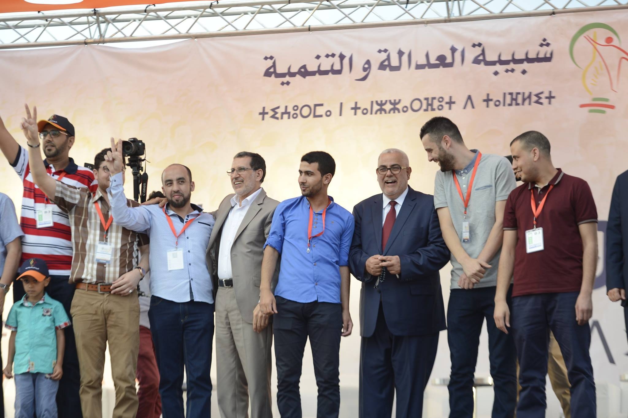 شبيبة البيجيدي : الحكام العرب أوصلوا أمتهم إلى الضعف و الوهن