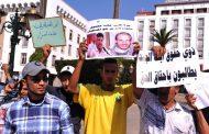 رفاق 'آيت الجيد' يردون ببلاغ ناري على 'البيجيدي' و يطالبون بوقف 'التأثير السياسي على القضاء' !