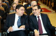 بوريطا يحصن وزارة الخارجية بمناصب حساسة
