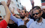 الزفزافي ورفاقه يوقفون الإضراب عن الطعام بعد رفع التامك عنهم عقوبة 'الكاشُو'
