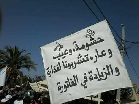 تقرير : 3.5 مليون مغربي يشربون مياهً غير صالحة !