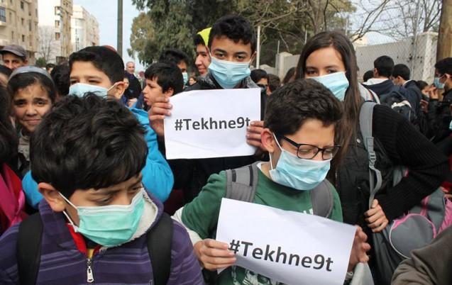 بعد المحمدية ..الغبار الأسود يصل القنيطرة و الساكنة تخرج للإحتجاج في الشارع