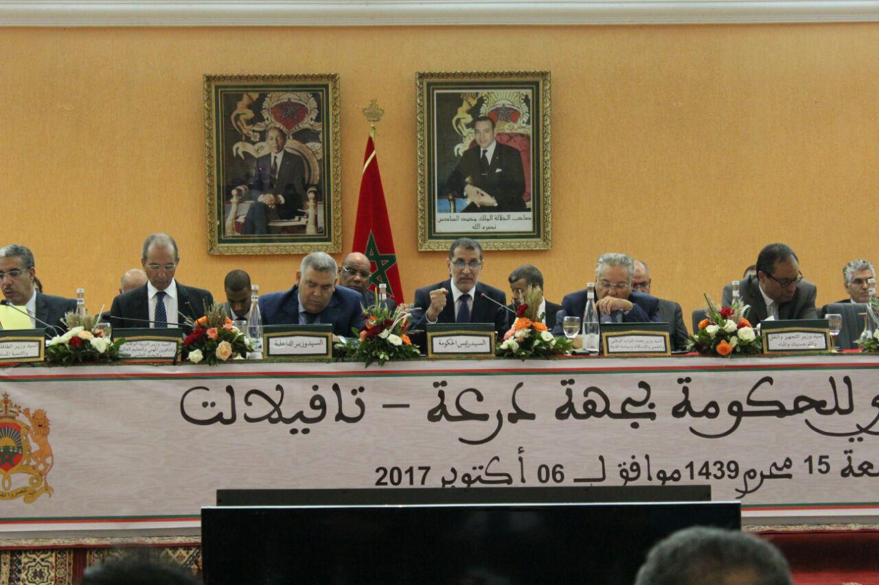 فشل مساعي العثماني و بنعبد الله لتمرير ميزانية جهة الشوباني بعد عرقلة كبار المنتخبين المنتمين لـPPS