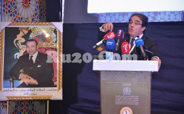 صور/فيديو. منتدى المحامين المغاربة بالخارج يعلن تجنده للدفاع عن مصالح مغاربة العالم
