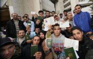 وزارة الجالية تعلن الشروع في الإعداد لترحيل مغاربة ليبيا العالقين