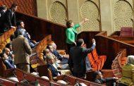 تقرير مثير | أمية قاتلة وسط نساء البرلمان و 69 % منهن لا يعرفن طبيعة علاقة الحكومة بالبرلمان