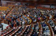 البرلمان المغربي يصوت بالإجماع على ترسيم الحدود البحرية و يطالب باسترجاع سبتة و مليلية !