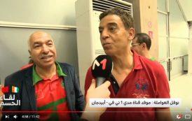 فيديو . بريجة ديال 'البام' لاصق فنوفل العواملة باش إبان فالتلفزة من الكوت ديفوار