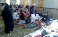 مصر: ارتفاع عدد ضحايا هجوم العريش إلى 235 قتيلا وأكثر من 100 مصاب