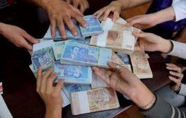 بنك المغرب : المغاربة يخزنون 869 مليار درهم بالأبناك