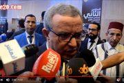 """فيديو . وزير العدل """"أوجار"""" : استقلال النيابة العامة إصلاح تاريخي"""