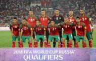 هذا هو مكان إقامة المنتخب المغربي في مونديال روسيا و المسافة التي سيقطعها للوصول إلى ملاعب مبارياته