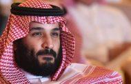 فيديو | بن سلمان : سأقضي على الإخوان المسلمين و الموت فقط سيوقف طموحي لحكم السعودية
