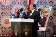"""فيديو . وزير الجالية """"بنعتيق"""" يطمئن عائلات مغاربة ليبيا : العالقون سيتم ترحيلهم قريباً"""