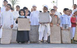 ولي العهد و جموع من أطفال و طلبة الكتاتيب القرآنية يتقدمون صلاة الإستسقاء بالرباط