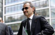 الوليد بن طلال يرفض التخلّي عن ثروته و يطالب بمحاكمة علنية
