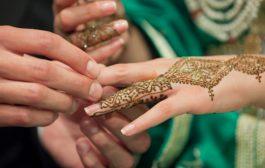 سابقة . الزواج ممنوع في المغرب بداية الأسبوع المقبل !