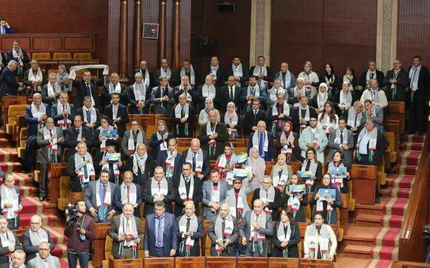 مجلسي البرلمان يُنددان بقرار ترامب في جلسة مشتركة ويتجنبان الحديث عن 'تجريم التطبيع'
