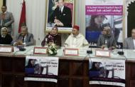 الحقاوي تطلق حملة 'جميعا ضد العنف، بلغوا عليه' لمحاربة العنف والتحرش بالنساء