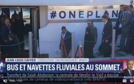 فيديو . الملك محمد السادس و الرئيس الفرنسي و قادة العالم يصلون قمة المناخ بباريس على متن مركب