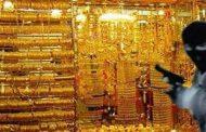 القبض على عصابة مكونة من 5 أفراد سرقوا 350 مليون مجوهرات بتطوان