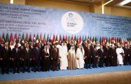 البيان الختامي للقمة الإسلامية الطارئة التي شارك فيها المغرب : 'أمريكا انسحبت من دورها الراعي للسلام'