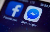 """فيسبوك : """"ماسنجر"""" يتوقف عن العمل بالمغرب"""