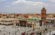 اختيار مدينة وجدة عاصمة للثقافة العربية لسنة 2018