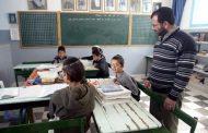 مدارس يهودية بالبيضاء تغلق أبوابها رسمياً خوفاً من تداعيات قرار ترامب حول القدس