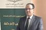 كاتب عام مجلس العلماء المغاربة بأوربا: 'على المسلمين أن يفهموا أن أوربا عِلمانية'