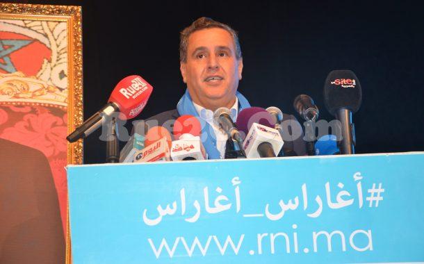 أخنوش يحل بجرادة للاطلاع على سير مشاريع فلاحية ضمن المغرب الأخضر وإطلاق أخرى