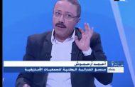 بالفيديو. أرحموش: 'البيجيدي من يعرقل تطبيق ترسيم الأمازيغية وتاريخ المغرب كله مُحرَّف'