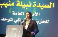 مُنيب: البيجيدي يُخادعُ المغاربة بفزاعة 'مقاطعة الإنتخابات' لإبعادهم عن التصويت