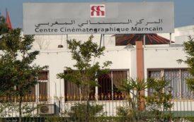 المركز السينمائي المغربي يبسط شروط الحصول على رخص التصوير