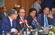 مديرية الضرائب تتواصل رسمياً مع المغاربة عبر مواقع التواصل الاجتماعي