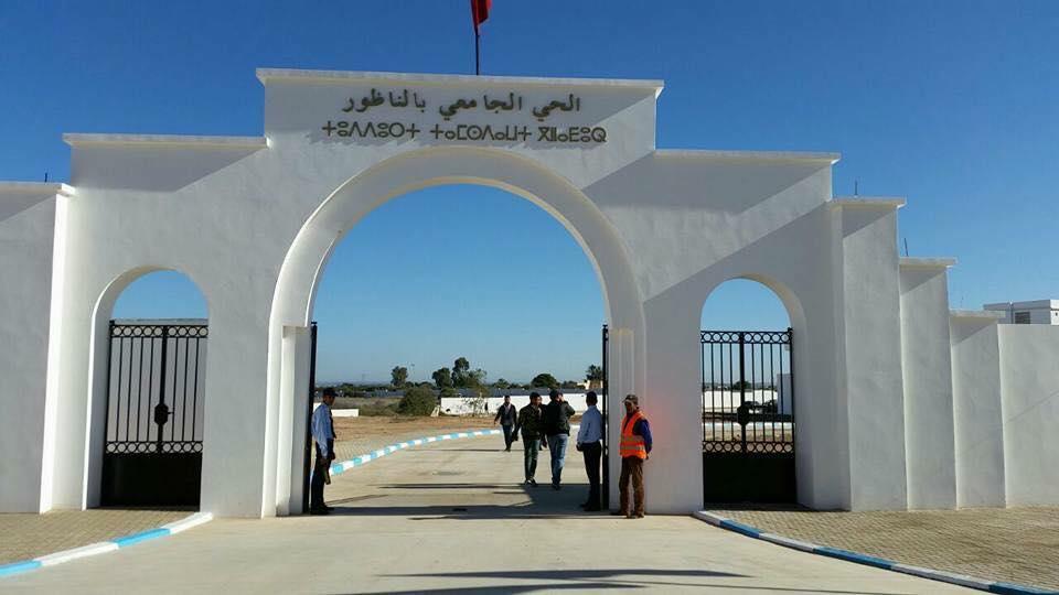 صور | افتتاح حي جامعي بكلية الناضور بكلفة 4 ملايير