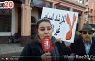 فيديو . المرشدون السياحيون ينتفضون ضد وزارة السياحة بمراكش