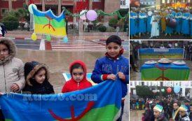 صور و فيديو | احتفالات رأس السنة الأمازيغية بطعم الإحتجاج على الحكومة أمام البرلمان