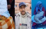 فيديو | كارثة ..رضيع يفارق الحياة ببني ملال لعدم توفر والده على ثمن 'المازوط' لسيارة الإسعاف