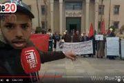 """فيديو . تجار سوق بمراكش يحتجون على العمدة مطالبين برفع التهميش و الكف عن """"الوعود الكاذبة"""""""