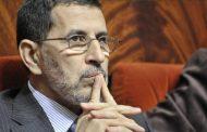وثائق/نقابة المحامين تجر العثماني رسمياً أمام القضاء لإلغاء مرسوم 'ساعة الحكومة'
