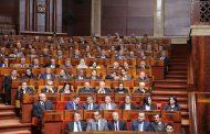 البام : لجوء الحكومة إلى الفصل 77 إخفاء لتفكك الأغلبية !